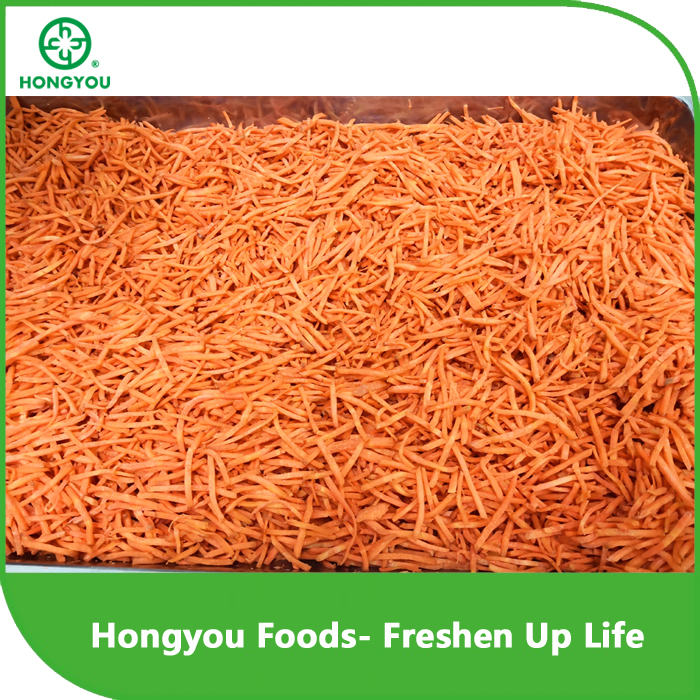 IQF Carrot Strips
